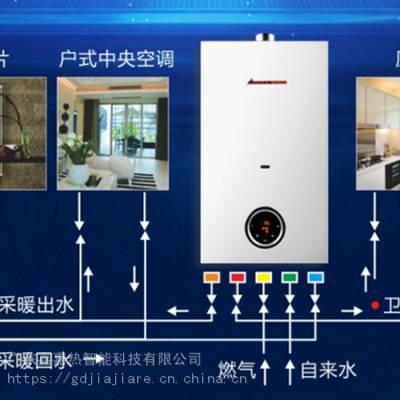 上海宝山嘉定徐汇浦东闵行壁挂炉代理燃气壁挂炉批发零售维修
