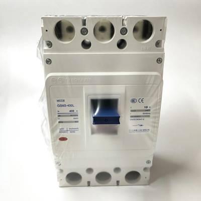 原装 *** 天水二一三 塑壳断路器GSM3-630 L M H 3极4极