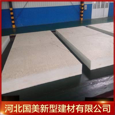 环保型玻璃棉板 屋顶隔热憎水玻璃棉板 超细玻璃棉复合板