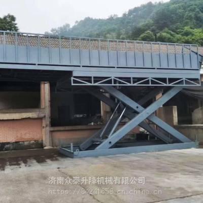 山东厂家定做3吨液压升降台 固定式卸猪台 生猪装卸车设备 养殖场装卸平台