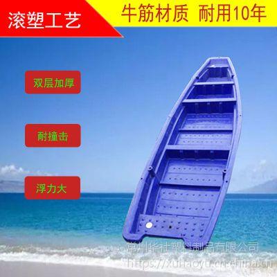 pe塑料船渔船捕鱼船 冲锋舟 小船河道清理船 牛筋料 加厚 小型大型船