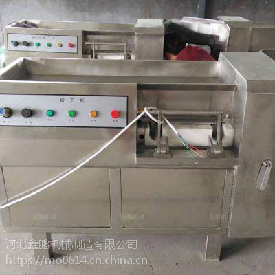 小型电动切肉丁机 选择切不同尺寸的肉丁 鑫鹏