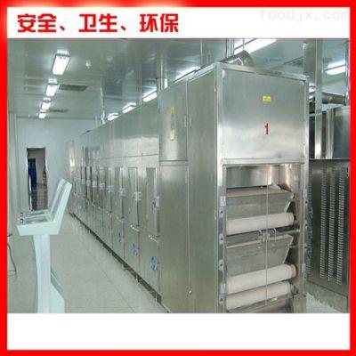 玫瑰杀青干燥机械 拓博微波杀青设备 隧道式微波干燥设备
