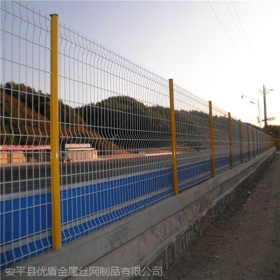 桃型柱三角折弯护栏小区别墅钢丝网围墙护栏优盾厂
