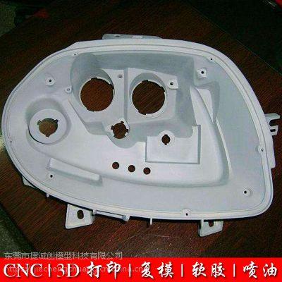 深圳精密手板加工厂 CNC技术哪家强 办公手板模型