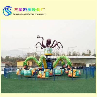 大章鱼儿童公园游乐场中型游乐设施整套价格三星厂家定制大章鱼