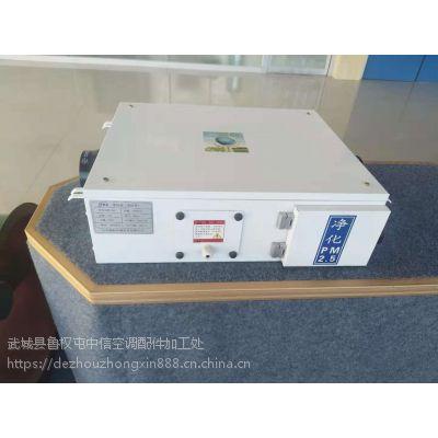专业生产远程射流空调机组换热效率高低噪音空调机组