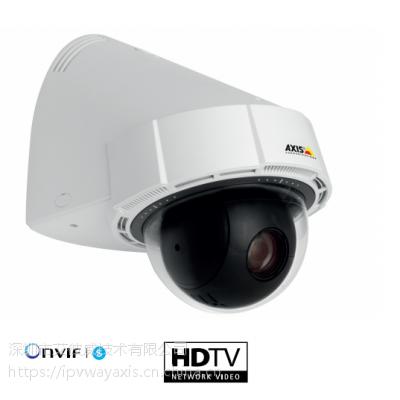 AXIS P5414-E PTZ 网络摄像机