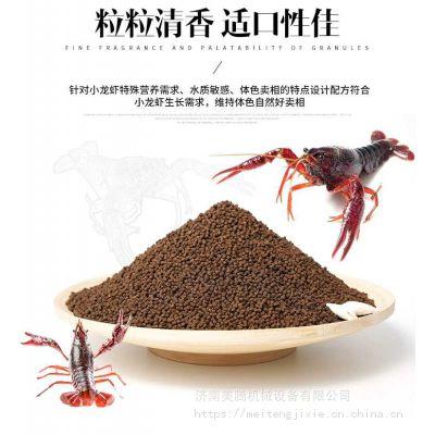膨化龙虾诱饵饲料生产设备 鲶鱼诱饵生产线 鱼饵料专用机器