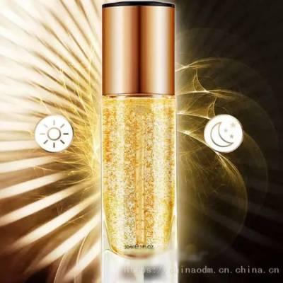 广州姿采化妆品厂OEM化妆品代工生产黄金精华原液