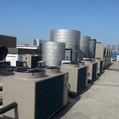 平凉酒店空气源热水系统WS-R398平凉酒店空气源热水系统