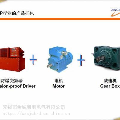 ABB防爆变频器ABB防爆电机ABB减速机打包解决方案