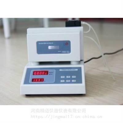 QS供应 数显电子液体密度计BHDM-YM08