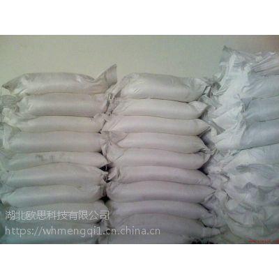 磷酸二氢铝武汉厂家直销