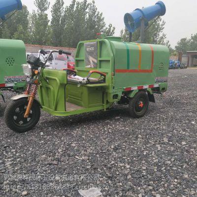 小型洒水车 新能源电动雾炮抑尘洒水车