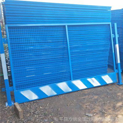 供应建筑施工临边护栏网 楼房临边安全防护栏 方管基坑护栏网