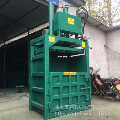 启航油漆桶易拉罐压扁机 立式海绵垫子挤包机 10吨废纸压包机