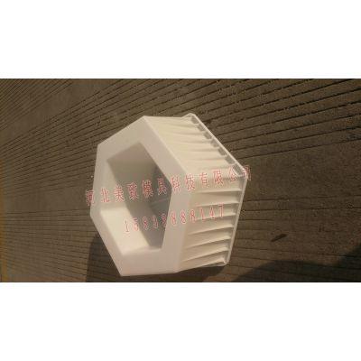 供应美致 六角护坡模具,六角空心护坡模具