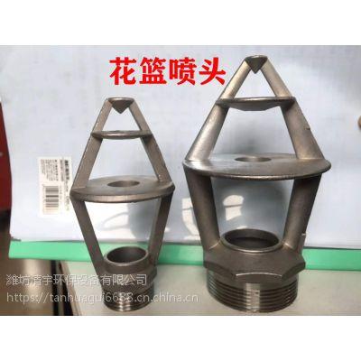 DN20不锈钢三溅式喷头花篮喷头三盘式喷头厂家直销质优价廉