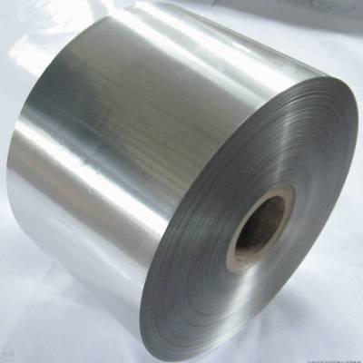 要买好的宁夏铝皮销售就到宁夏实诺腾辉保温工程_惠农铝皮销售