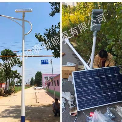 深圳鸿泰太阳能路灯价格 湖南长沙太阳能路灯厂家 6米LED超高亮太阳能路灯