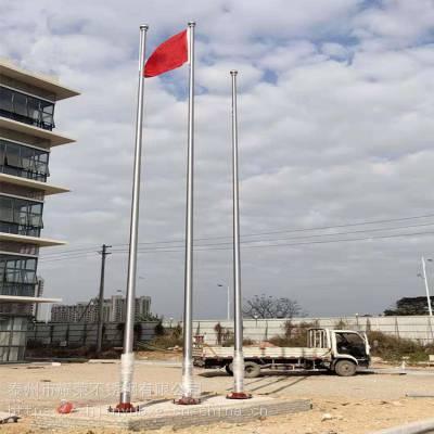 江苏耀荣 304不锈钢旗杆 自动升降国旗杆 制造厂家报价
