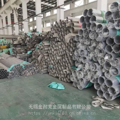 每日报价304不锈钢装饰管厂家