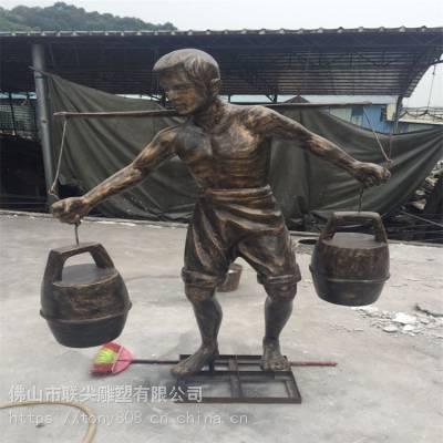 农家系列人物玻璃钢雕塑-联尖雕塑