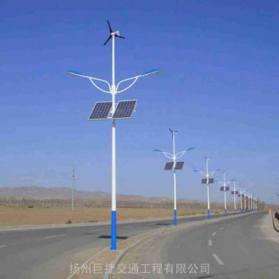 6米太阳能路灯配置单配置搭配推荐