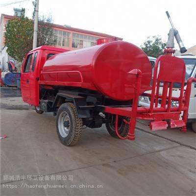 张家港洒水车型号规格价格公路养化洒水车生产定制