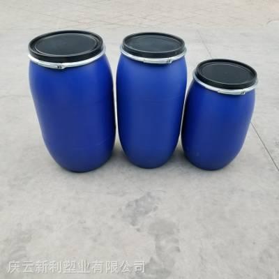 新利直销加厚塑料法兰桶125升塑料铁箍桶蓝色新料广口桶塑料桶