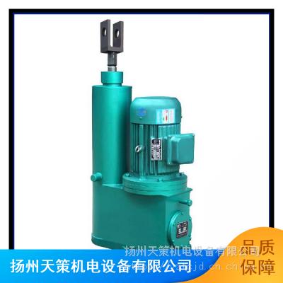 停电自动复位电液推杆_平行式多功能电液推杆_工业整体直式电液推杆现货