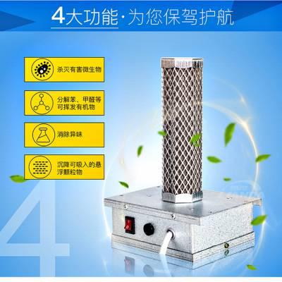 【利安达】纳米光子空气净化器 LAD-KJUV-10-1GQ 厂家直销 售后完善 20年品牌质量保障