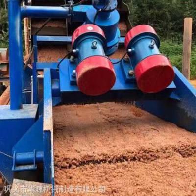 赣州尾矿脱水筛***报价上饶污水处理细沙脱水机脱得干净