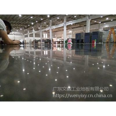 柳州柳南金刚砂起灰处理、柳城金刚砂耐磨地坪
