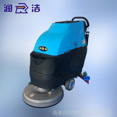 洗地机 手推式洗地机工业用洗地机 润洁牌商场全自动洗地吸干机