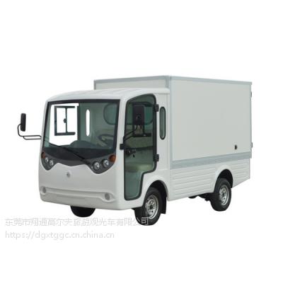 东莞翔通 电动货车 LT-S2BHP 来电咨询