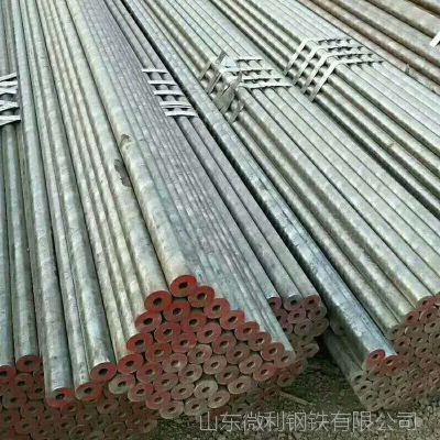 精密无缝钢管批发|无缝小口径钢管 合金管