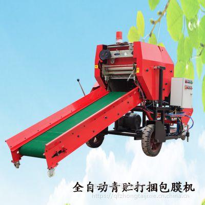 缠膜成熟可控制的饲草包膜机 秸秆稻草压实打捆机 全自动麦草打包机