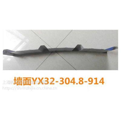 新之杰为苏州压型钢板选型不确定的邱总确定YX32-304.8-914板型