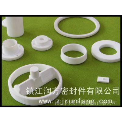 供应聚四氟乙烯——塑料异型V垫片,支撑轴承垫圈,耐磨密封环