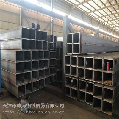 新闻:天津150*150*10方管现货