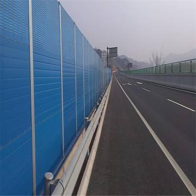 铝板圆孔声屏障、重庆九龙坡小区用吸声屏、透明亚克力板