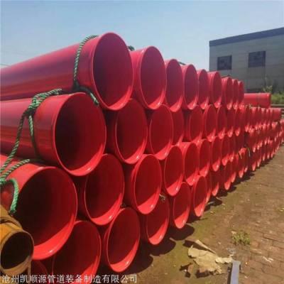 厂家现货销售 环氧煤沥青防腐钢管  给水涂塑管