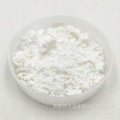 黑人打泡囹�a_9999三硫化二镓6n硫化镓荧光粉12024-22-5