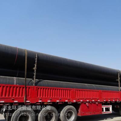 大口径防腐钢管_加强级3PE防腐钢管_聚乙烯防腐钢管_工程管道用大口径防腐钢管厂家