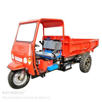 装干粉混料用的三马车_好口碑质量优异的工程三轮车-性能卓越