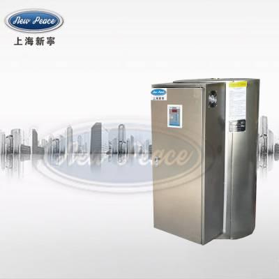 工厂直销容积300升功率14400瓦蓄水电热水器电热水炉