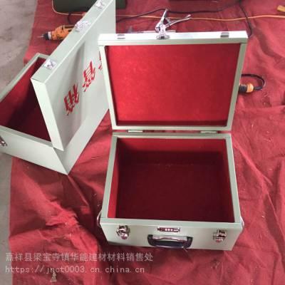 贵州仁怀1吨炸药库房厂家供应防爆雷管箱炸药柜