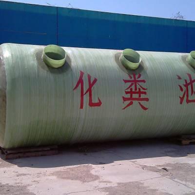 河北浩凯生产玻璃钢化粪池 小型玻璃钢化粪池 旱厕改造化粪池